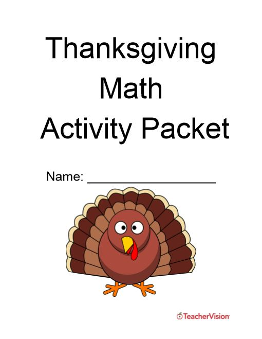 Elementary math activities for celebrating Thanksgiving