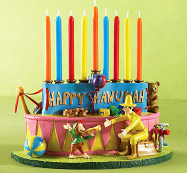 Create a Menorah Gallery