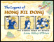 The Legend of Hong Kil Dong