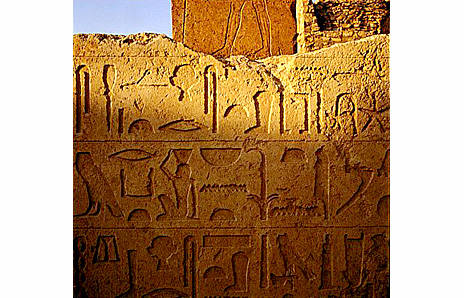Magic Hieroglyphs