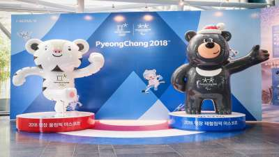 PyeongChang 2018 Mascots