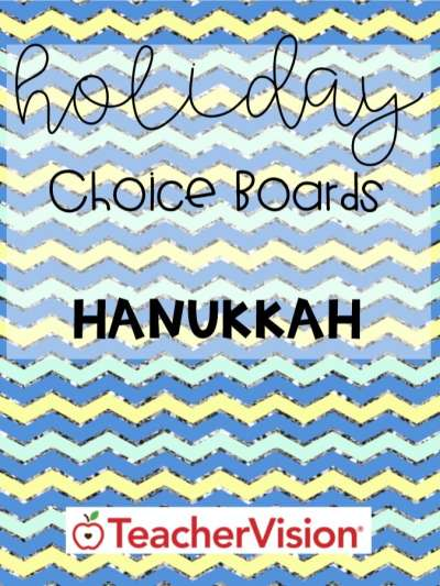 Hanukkah ELA, math, social studies activities for elementary classrooms