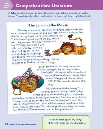 TinkerActive ELA Activity Lesson: Literature Comprehension (Grade 2)