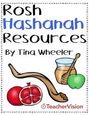 Rosh Hashanah Activity Packet for Elementary Students